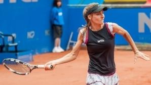 Диа Eвтимова е на четвъртфинал в Клостерс