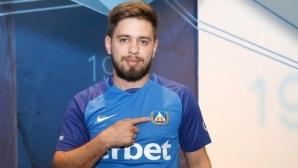 Левски подписа с аржентинския плеймейкър
