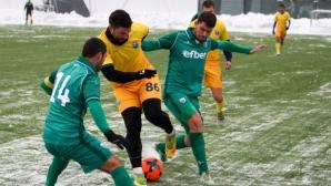 Витоша и Марица (Пловдив) играят в Бистрица