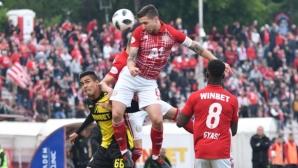 Определиха стадиона за първата контрола на ЦСКА-София в Австрия