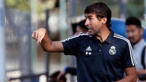 Официално: Раул ще води дублиращия тим на Реал Мадрид