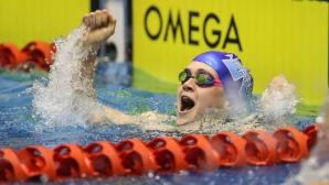 15-годишна новозеландка с квота за Световното по плуване