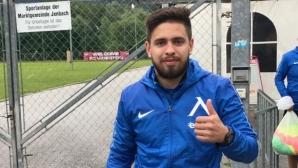 Мазурек с първа тренировка за Левски