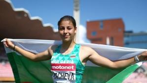 Александра Начева №1 в световната ранглиста за сезона под 20 години