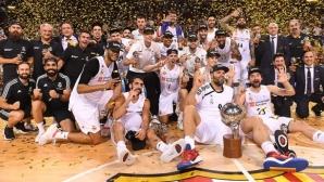 Реал триумфира с титла №35 в Испания (видео)