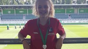Голям успех за българско момиче в германския футбол