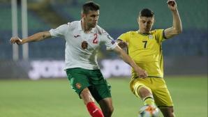 Бенфика предложи 18 млн. евро за вкарвал на България