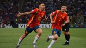 Петзвездна Испания разгроми Полша на Евро 2019 (видео)