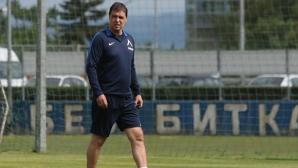 Холандски нападател отказал на Левски в последния момент