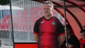 Младен Додич: ЦСКА е фаворит във Втора лига, трябва да работим много
