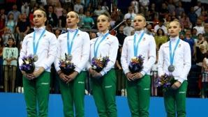 Ансамбълът с три медала в Минск, злато за Беларус в многобоя