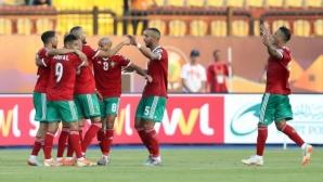 Автогол в последния момент зарадва Мароко (видео)