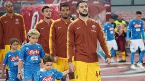 Gazzetta: Наполи представя Манолас в сряда