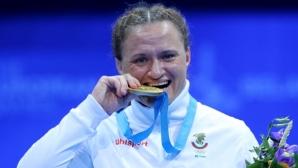 Мария Оряшкова донесе първо злато на България от Минск