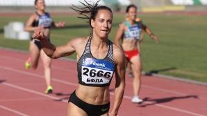 Българските атлети ще мерят сили на четвъртфиналите в Минск