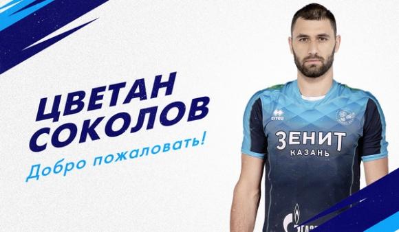 Зенит (Казан) представи голямата си звезда Цветан Соколов (видео + снимки)