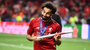 Съветват Салах да премине в Барселона
