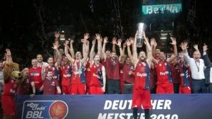 Байерн с пета титла в баскетболната Бундеслига