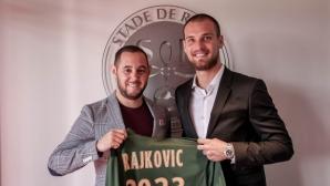 Реймс привлече националния вратар на Сърбия