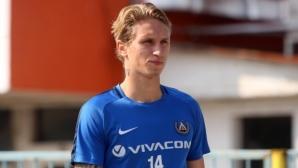 Бивш играч на Левски пред трансфер в Босна