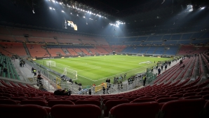 "Бутат ""Сан Сиро"", Милан и Интер строят нов стадион"