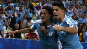 Уругвай повали шампиона на Копа Америка (видео + галерия)