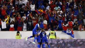 Хаити изненада Коста Рика