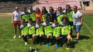 ЛП Супер Спорт София спечели титла при девойките
