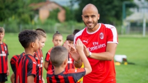 Дадоха старт на Milan Academy Junior Camp в Панагюрище