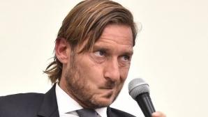 Тоти получил предложение от английски клуб да поднови кариерата си