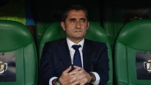 Барса трябва да продаде играчи за 70 млн. евро до неделя