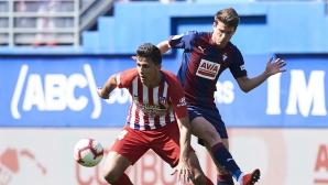 Официално: Барселона продаде нападател