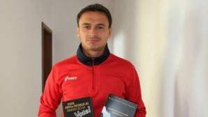 Новият главен скаут в Левски гледа на живо контролата със Зенит