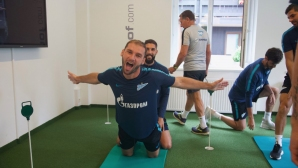 Бранислав Иванович: Левски показа качествен футбол
