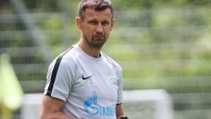 Сергей Семак: Левски е по-силен от предишния ни съперник