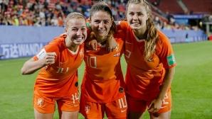 Дузпа в края донесе голяма радост на Холандия (видео)
