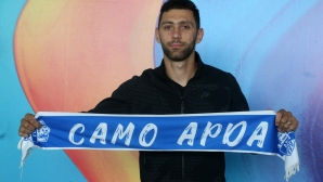 Национал на Армения кацна в София, за да подпише с Арда (галерия)