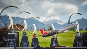 За поредна година Turkish Airlines организира най-големия корпоративен голф турнир в света