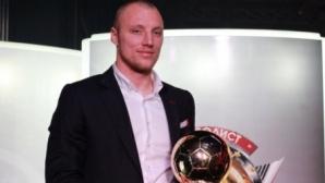 Футболист №1 на България стигна до Трета лига