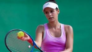 Стаматова се класира за втория кръг в Тунис
