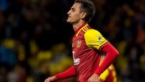 Български национали ще играят в първия мач с ВАР в Русия