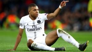 L'Equipe разкри цената на Мбапе