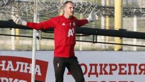 Освободен от ЦСКА-София шпионира за Осиек