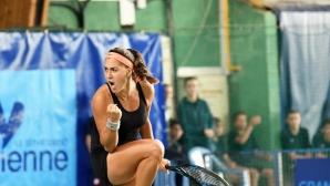 Джулия Терзийска с две победи в Мадрид