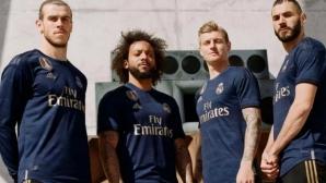 Нарочените за гонене показаха новия резервен екип на Реал М