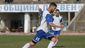 Взеха решение за футболен клуб Спартак и неговия спонсор