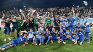 Кърджали празнува: дебютът в Първа лига ще е у дома