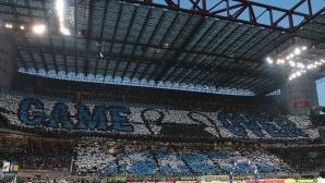Тифозите на Интер изкупиха всички сезонни билети