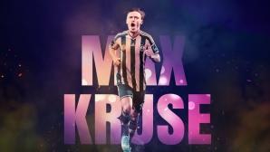 За първи път в кариерата си Макс Крузе напусна Германия