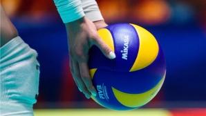 FIVB обяви календара за 2020-а